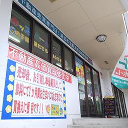 浦添本店のイメージ